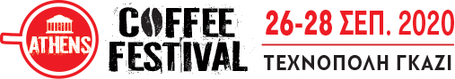 Athens Coffee Festival