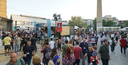 Athens-Coffee-Festival-polos_elksis-DSC09084